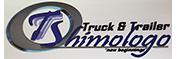Tshimologo – Truck and Trailer